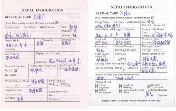 长沙到尼泊尔旅游签证材料,尼泊尔旅游签证条件,尼泊尔旅游签