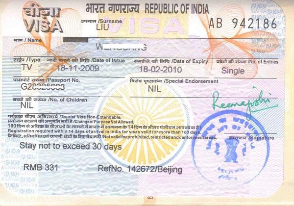 长沙到印度旅游签证资料,印度旅游签证办理流程,印度旅游签证多少钱