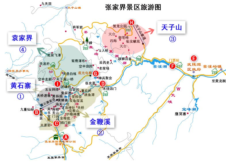 张家界国家森林公园地图,张家界核心旅游景区导游图(高清版)