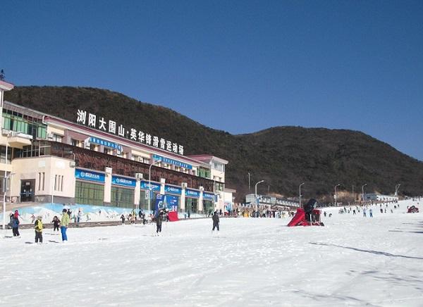 浏阳大围山野外滑雪场好玩吗?大围山野外滑雪场怎么样?适合