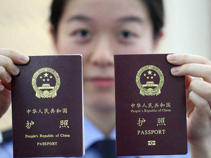越南旅游签证多少钱?越南签证办理流程(签证流程/费用/所需