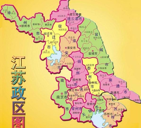 南京在哪个省?南京属于哪个省?南京是哪个省的