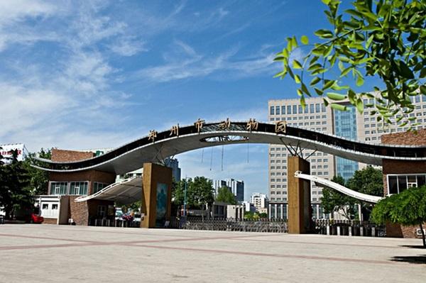 郑州动物园门票_郑州动物园门票价格_郑州动物园门票多少钱