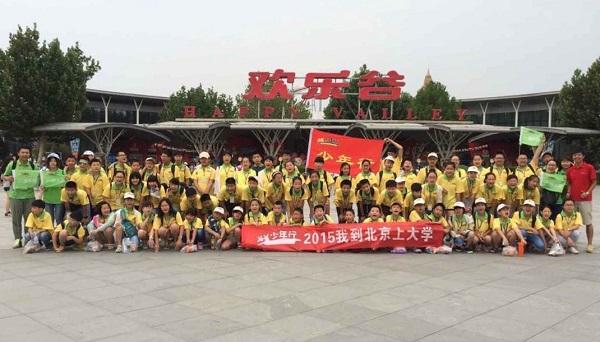 <a href=http://www.97616.net/vjingdian_1427.html>北京欢乐谷</a>
