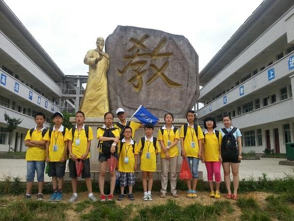 变形计-不舍的村学-2019yabo亚博体育app下载到湘西农教感悟成长少年行主题夏令营