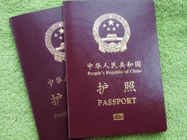 中国护照有效期多久?出国旅游护照有效期多长时间?