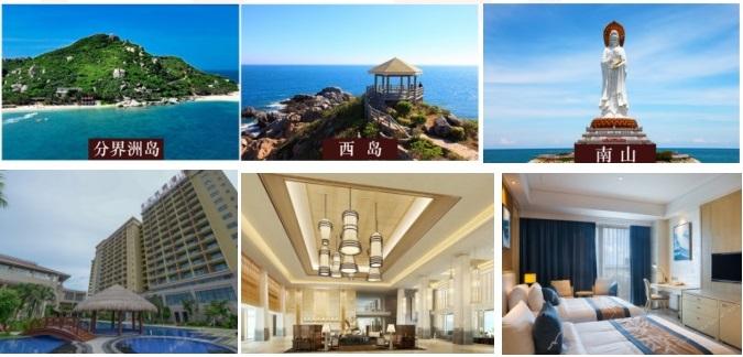 长沙到海南三亚+天涯海角+西岛+南山+分界洲岛+呀诺达+大东海5日4晚跟团游·海边酒店,全程0自费0购物