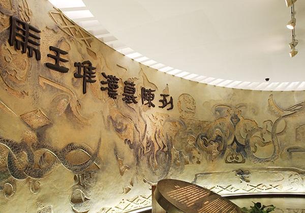长沙一日游,湖南省博物馆(马王堆汉墓)-橘子洲头