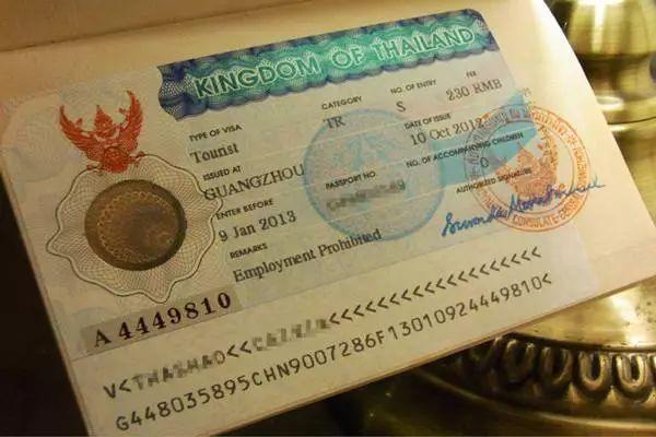 2019泰国落地签(泰国旅游签证)最新攻略,如何办理泰国落地签,泰