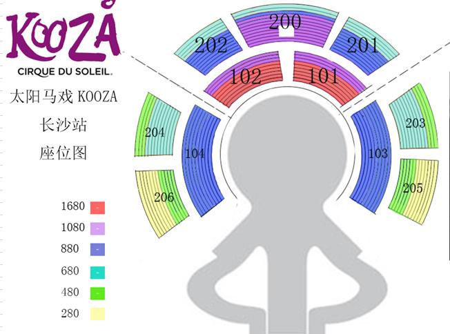 【长沙站】2018加拿大太阳马戏KOOZA秀世界巡演门票价格座位图