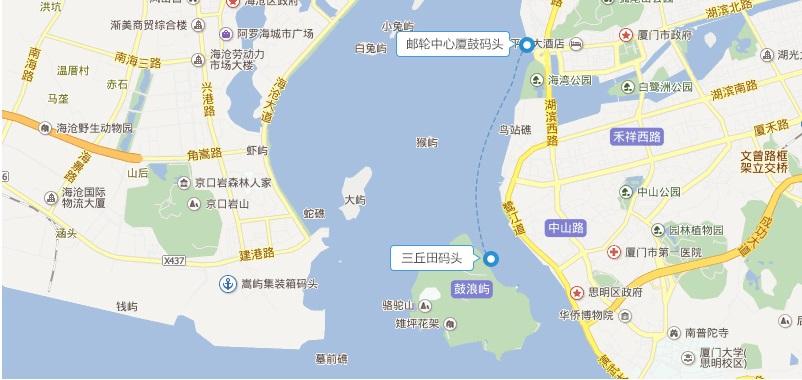 厦门邮轮中心厦鼓码头至鼓浪屿三丘田码头