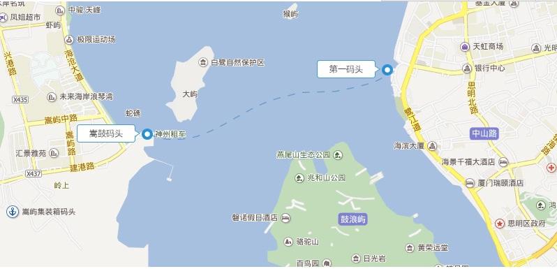厦门第一码头至海沧嵩鼓码头票价及航线发船时间