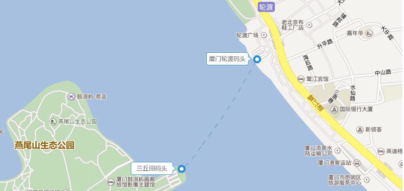 厦门轮渡码头至鼓浪屿三丘田码头票价及航线发船时间