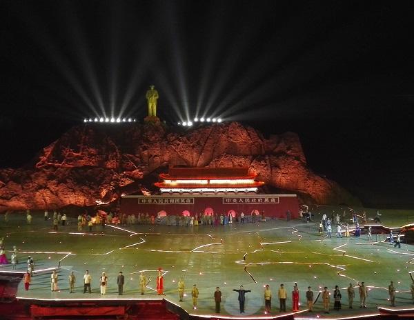 《中国出了个毛泽东》