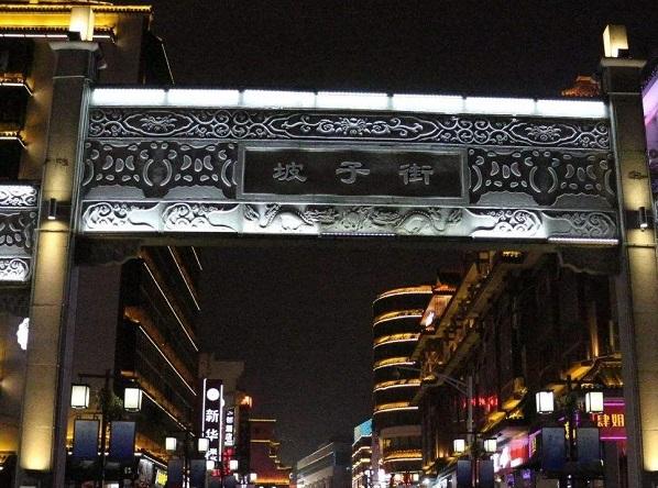 长沙小吃街哪里最出名?