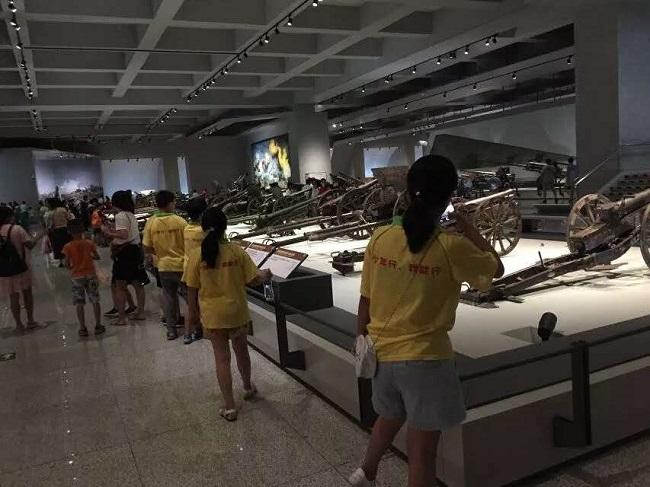 军事博物馆