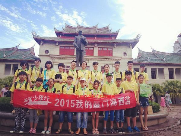 <a href=http://www.akumal-rentals.com/vjingdian_438.html>集美学村</a>