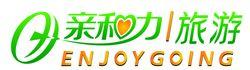 湖南省亲和力旅游国际旅行社有限公司(亲和力旅游)