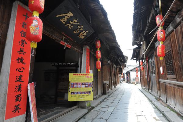 探访黔阳古城旅游攻略