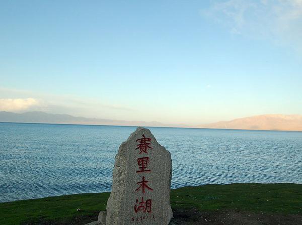 <a href=http://www.97616.net/linegn_31.html>新疆</a><a href=http://www.97616.net/vjingdian_609.html>赛里木湖</a>图片